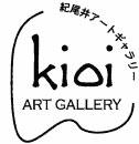 Kioi Art Gallery